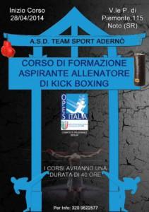 corso_di_f._kick_boxing_noto