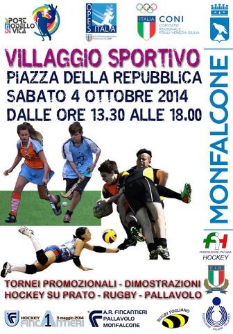 Villaggio_Sportivo