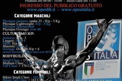 G.P. Nazionale del Lazio