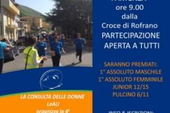 """4° """"Stracittadina Sanzese Sempre Più Avanti"""""""