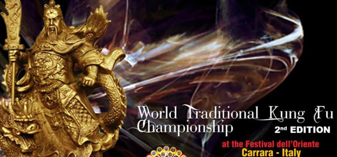 World Traditional Kung Fu Championship
