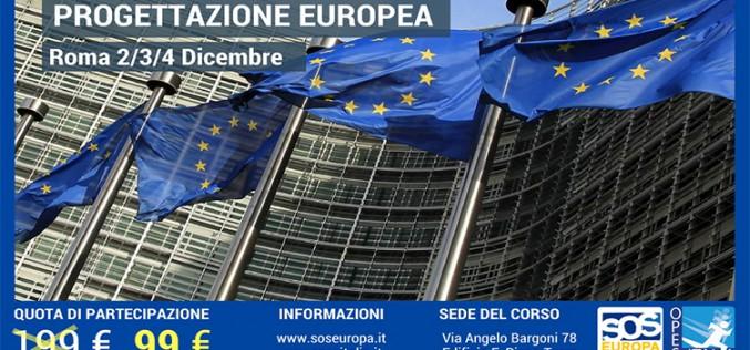 Laboratorio di Progettazione Europea